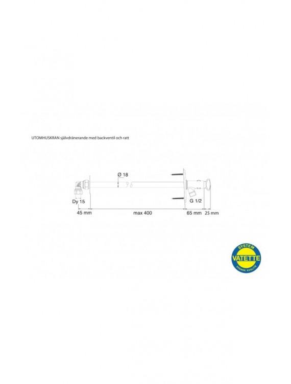 Наружный кран с обратным клапаном и маховиком, самоосушающийся Для стен толщиной не более 400 мм